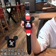 【MOMO優選】MOMO優品適用蘋果手表表帶卡通桃心serise iwatch1/2/3代表帶蘋果皮質apple wat