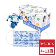 YoDa - 波力平面防塵兒童口罩-POLI-(50入/盒)x2