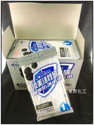 [東昇]優美 活性碳口罩 50片/盒(單片包裝) 台灣製造