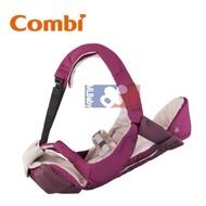 康貝 Combi SF4 腰帶型 減壓四用背巾