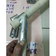 【大平農場】1吋斜鴨嘴夾 錏管接頭