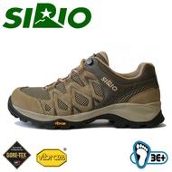【SIRIO 日本 GORE-TEX中筒登山鞋《棕》】PF116/健行/登山鞋/休閒鞋/運動鞋/非Merrell
