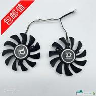 【熱銷推薦】迪蘭HD7770酷能+DC顯卡風扇R7 260X R7 250酷能 7770酷能顯卡風扇