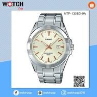 CASIO นาฬิกาข้อมือผู้ชาย สายสแตนเลส Casio standard for Men รุ่น MTP-1308D Seires