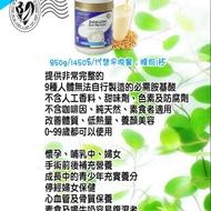 嘉康利大豆蛋白香草口味