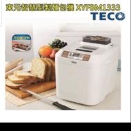 東元TECO智慧型麵包機