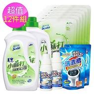 毛寶低泡沫小蘇打洗衣液體皂2+6超值組+漂白素X2+洗衣槽X2