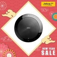 【Jabra】Speak 510 可攜式會議電話揚聲器