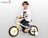 QICYCLE riding record XIAOMI children s bicycle 12 inch boy girl scooter two-wheeled balance car MIJ