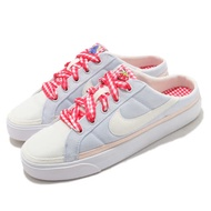 Nike 休閒鞋 Court Legacy Mule 女鞋 輕便 簡約 套腳 舒適 半包拖鞋 灰 白 DJ5058011 DJ5058-011