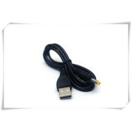充電線USB轉 DC4.0*1.7mm 充電線 DC 3.5 轉A公USB電源線 4.0mm 音箱電源線 風扇 藍芽音箱