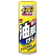 【非水貨】日本進口SOFT99 噴霧式超級油膜去除劑 速效油膜去除劑