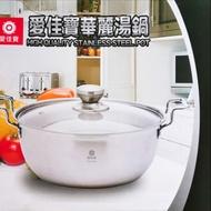 愛佳寶華麗湯鍋 30cm