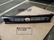 [利陽]豐田 TOYOTA COROLLA 1.8卡諾娜 93-97年水箱罩[優質產品]