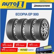 ยางรถยนต์ 185/60R15 Bridgestone Ecopia EP300  บริดจสโตน (รถเก๋ง ขอบ15  จำนวน 4 เส้น พร้อมติดตั้งยางที่ศูนย์บริการออโต้วัน)