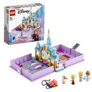 【LEGO 樂高】積木 迪士尼 冰雪奇緣 安娜與艾莎的口袋故事書 立體書 43175(代理版)