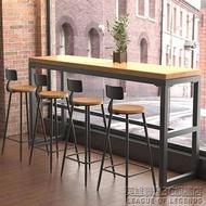 鐵藝實木酒吧椅吧台椅簡約高吧椅高凳高腳椅吧凳吧椅靠背前台椅子 MBS