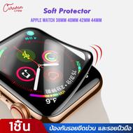 Caravan Crew ฟิล์มกันรอย Apple watch 3D PMMA Series 6 SE 5 4 ฟิล์ม หน้าจอ Screen Protector Applewatch