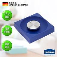 德國潔靈康zielonka大經典空氣清淨器(藍色)異味殺手德國原裝進口Smellkiller除臭淨化片