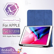 Qcase - เคส Case for New iPad 9.7 (2018) with Apple Pencil Holder Ultra Slim Lightweight Stand Case for Apple iPad 9.7 Inch