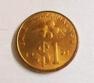 old coin Malaysia 1 Ringgit Malaysia