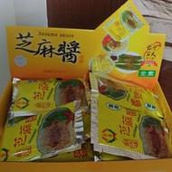 義香調理芝麻醬包(40g*60包)