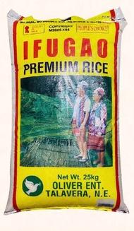 Pure jasmine ifugao rice kokuyu rice