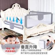現貨特賣 Pakey床護欄 升降床護欄 床圍 垂直升降圍欄 兒童 寶寶防摔 床邊升降護欄 防摔擋板