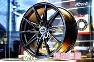 超鑫鋁圈 Advanti MAT19 17吋旋壓鋁圈 平光黑 輕量化 5孔114.3 5孔100 完工價