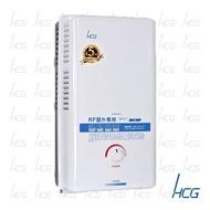 【2-6-2/28買就送吸塵器-HCG 和成】屋外型熱水器10L(GH1011 送全國原廠基本安裝)