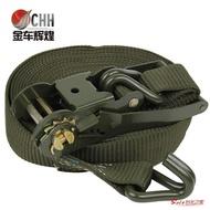 拖車繩 軍綠色汽車貨車捆綁帶貨物捆綁器收緊器繩緊固器拉緊器栓緊器 1色
