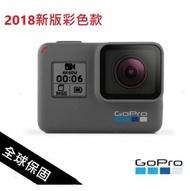 最後下殺GoPro Hero 6 Black 彩色LOGO 國際原裝 全球保固 Hero 4 5 潛水 運動攝影(10999元)