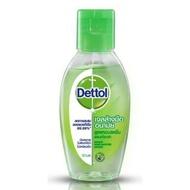 Dettol เจลล้างมืออนามัยแอลกอฮอล์ 70% สูตรหอมสดชื่นผสมอโลเวล่า ขนาดพกพา 50 มล.
