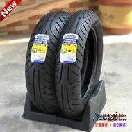 ★熱銷★米其林摩托車輪胎2CT 110 120 130 140 150 60 70 80 90-12 13 14