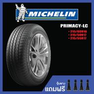 Michelin PRIMACY-LC  • 215/60R16• 215/50R17• 215/55R17 ยางค้างปี(ดูปียางได้ในรายละเอียดสินค้า)