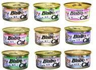 ☆PRO毛孩王☆SEEDS 惜時 Bistro Cat 特級健康銀貓罐 小銀罐 80G*24罐 小銀 貓罐 貓罐頭 特級銀