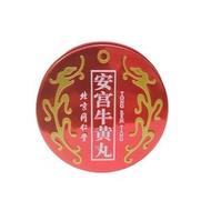 北京同仁堂 - 安宮牛黃丸