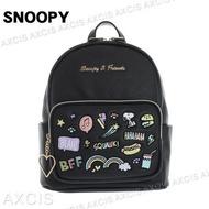 大賀屋 日貨 史努比 皮革 刺繡 背包 後背包 包包 背包 外出包 書包 旅行包 SNOOPY 正版 J00017779