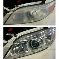 大燈快潔 TOYOTA 豐田 Corolla Altis Previa Prius 原廠大燈泛黃霧化拋光翻新處理