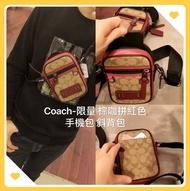 美國正品COACH F89033限量 棕咖拼紅色C Logo拉鍊手機包.(小號隨身) 側背包 斜背包-- (Outlet 直購100%正品櫃購入) -*vivi shop*