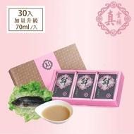 【醫院專櫃品牌 真食補】無薑鱸魚精30入禮盒組(加量升級 70ml/入)