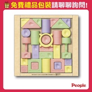 【總代理直送】 日本製 People 彩色米的積木組合(咬舔玩具/固齒器/新生禮)
