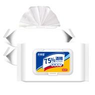 【beautybox】3包 80片/包 完美愛75度酒精濕巾防疫殺菌便捷