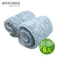 【FUJI-GRACE 日本富士雅麗】不沾手渦輪式火箭拖把補充布 拖把布 清潔布 好更換 加強縫線不易脫落(6入)