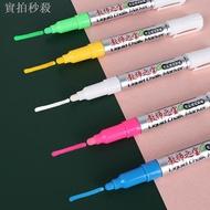 ✧無塵粉筆液體粉筆彩色黑板報專用白板筆可加墨水可擦水性筆 黑框 筆頭 批發 磁性