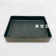 404 長方肉片盒 堆疊肉盤 燒烤肉便盤 火鍋肉片盤 牛肉片盒(伊凡卡百貨)
