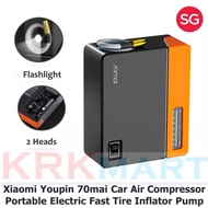 (3 Month Warranty) Xiaomi Youpin 70mai Car Air Compressor Portable Electric Car Air Pump Fast Tire Inflator Tyre Pump