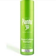 公司貨★德國咖啡因洗髮精★Plantur 39 植物與咖啡因洗髮露 細軟及脆弱髮質●Plantur39植物與咖啡因頭髮液