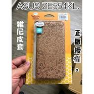 """""""扛壩子"""" 迪士尼授權 ASUS ZENFONE 4 ZE554KL 繽紛小熊維尼 皮套卡通皮套 手機套手機殼保護套"""