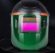 自動變光電焊面罩氬弧焊燒焊頭戴式全自動防護面罩焊接焊工防護帽